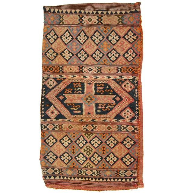 Image of Vintage Turkish Malayta Chuval Feedbag