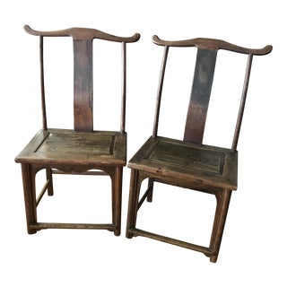 Antique Chinese Wooden Chairs - a Pair