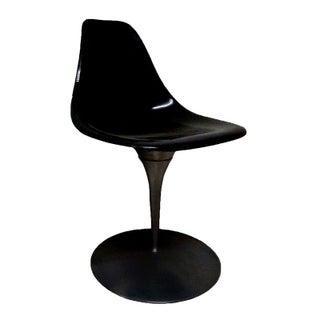 Modern Tulip Swivel Desk Chair