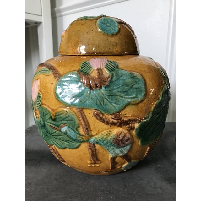 Vintage Majolica Ginger Jar - Image 2 of 5