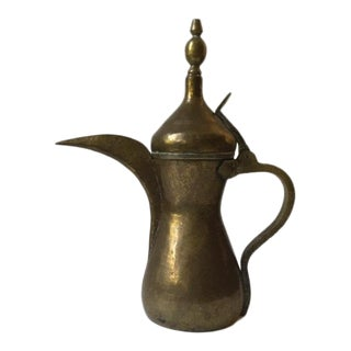 Vintage Brass Turkish Coffee Pot, Exotic Boho Glam