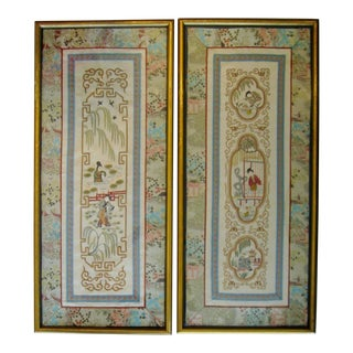 Vintage Chinese Silk Wall Panels - a Pair