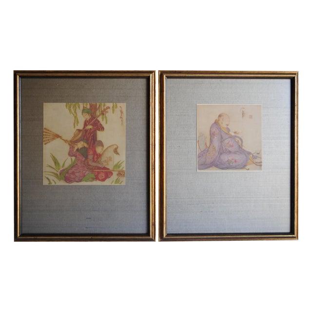 Vintage Asian Prints - Set of 2 - Image 1 of 10