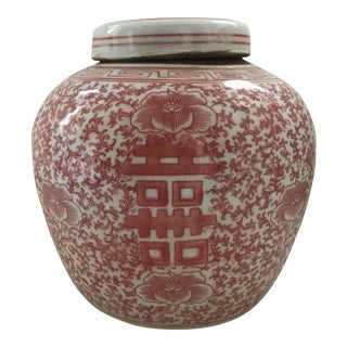 Chinoiserie Coral & White Porcelain Ginger Jar