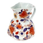 English Floral Pitcher