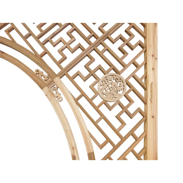 Chinese Natural Wood Arch Panel - Image 5 of 7