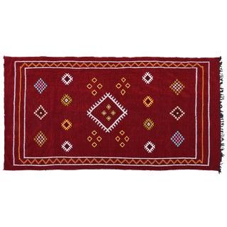Moroccan Silk Rug - 8'2'' x 4'5''