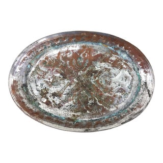 Vintage Hammered Indian Copper Dish