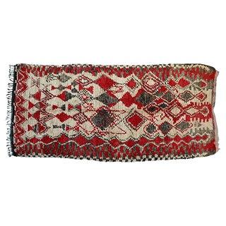 Vintage Moroccan Azilal Rug - 10'9'' x 4'10''