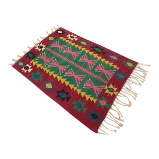 Vivid Colour Turkish Oushak Kilim- 3′2″ × 4′4″