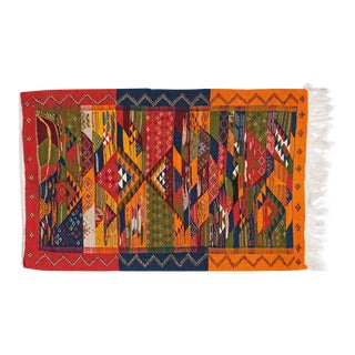 Hand-woven Moroccan Medium Berber Rug - 3′ × 4′9″