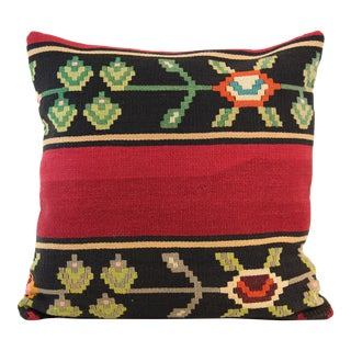 "Turkish Vintage Kilim 20x20"" Pillow Cover"