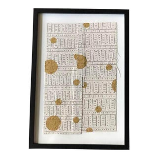 Gold Mud Cloth Canvas Art