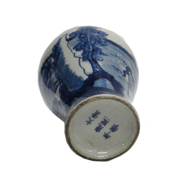 Chinese Blue White Porcelain Scenery Vase - Image 4 of 5
