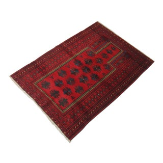 "Vintage Afghan Prayer Rug - 2'9"" x 4'"
