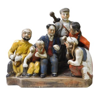Chinese Cultural Revolution Ceramic Figurine