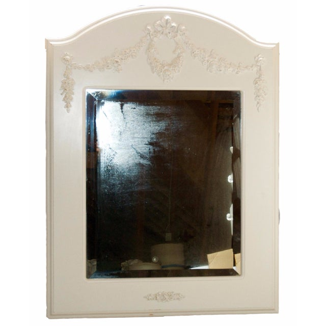 Art for Kids White Wall Mirror - Image 1 of 4