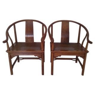 Ming Style Caned Chinese Arm Chairs, Pair (Drexel)