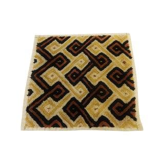 African Kuba Velvet Raffia Textile