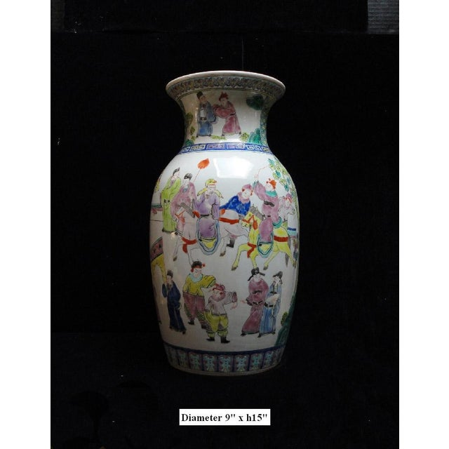 Chinese Color Figure Gathering Porcelain Vase - Image 2 of 6