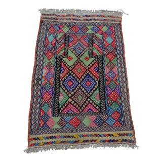 Vintage Soumak Persian Rug - 2′6″ × 3′4″