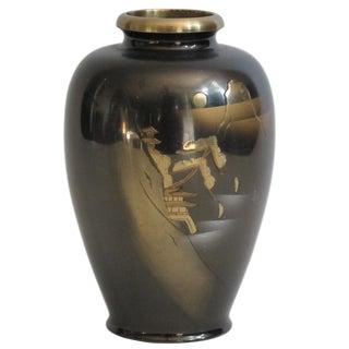 Asian Metal Vase