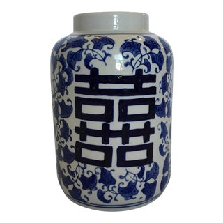 Blue & White Double Happines Vase