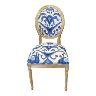 Dana Gibson Blue Ikat Hand Painted Chair