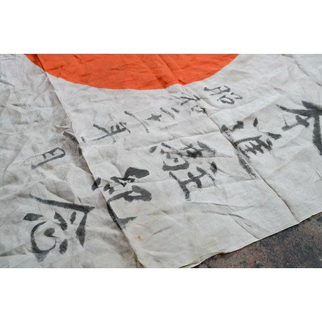Captured Yokohama 1946 Japanese Rising Sun Flag - Image 9 of 10