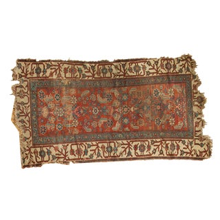 "Antique Kurdish Bijar Rug - 3'4"" x 6'"