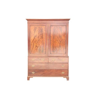 Chippendale Style Flame Mahogany Wardrobe