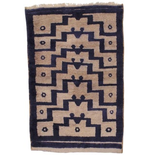 """""""Tulu"""" Rug with Ascending Arches"""