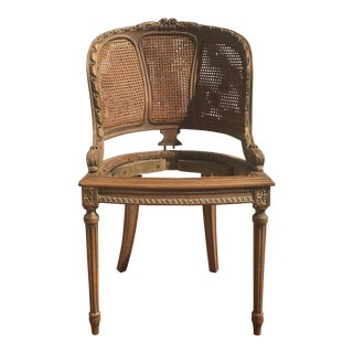 Antique French Cane Chair