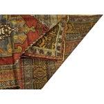 """Image of Vintage Turkish Oushak Rug - 4'10"""" x 11'10"""""""