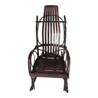 Amish Child's Bentwood Rocking Chair