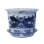 Image of Asian Floral Planter With Saucer