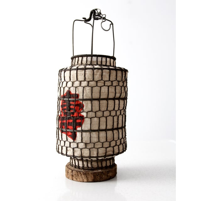 Vintage Chinese Wire Lantern - Image 5 of 6