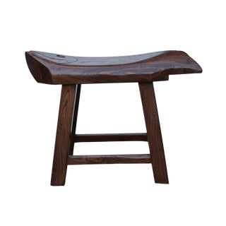 Chinese Wood Bar Stool