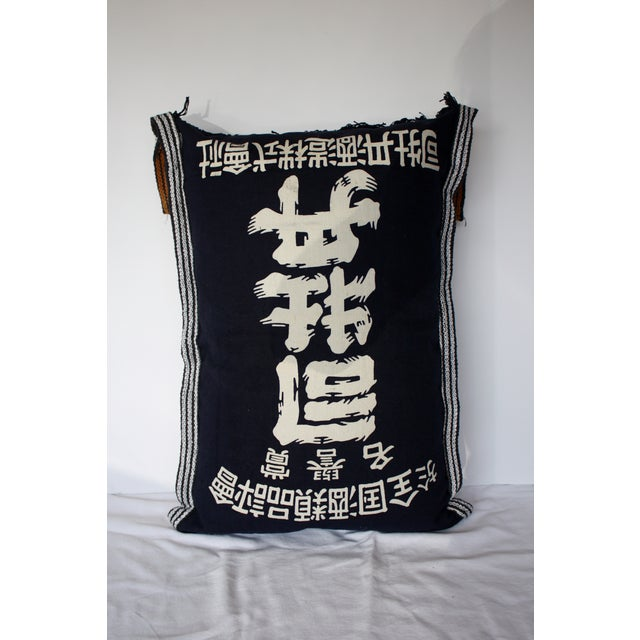 Vintage Sushi Apron Textile Pillow - Image 5 of 5