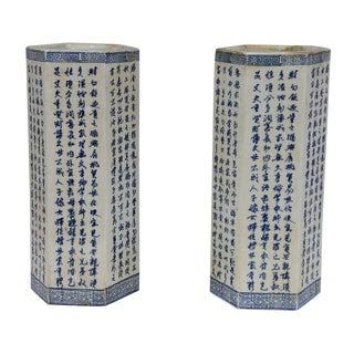 Antique Oriental Porcelain Vases - a Pair