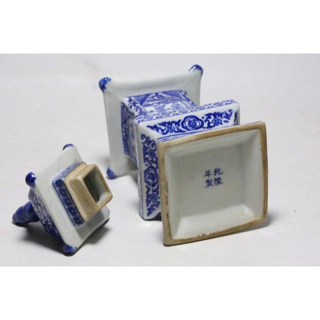 Chinese Blue & White Pagoda Jar - Image 4 of 4