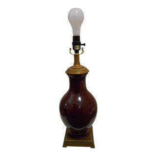 Asian Mid-Century Maroon Table Lamp