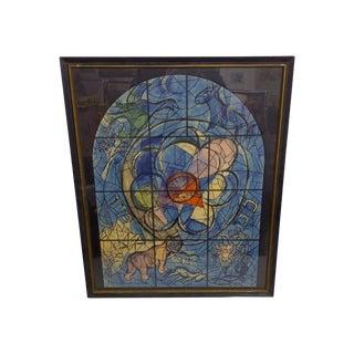 Stain Glass Window Hadassah University Print