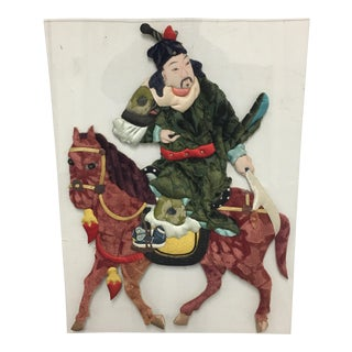 Asian Quilted Figurative Wall Art