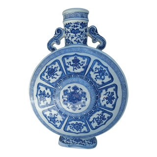 Chinese Blue And White Circle Of Life Vase