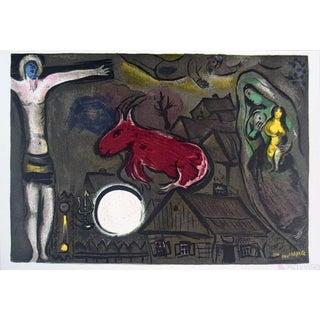 Marc Chagall 'Derriere Le Miroir, No. 27-28-1950' Lithograph