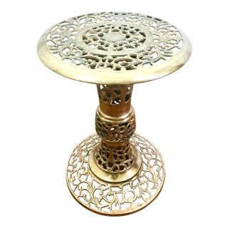 Pierced Brass Side Table