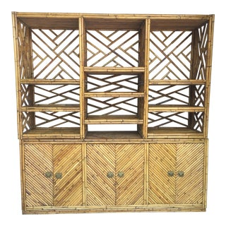 Vintage Split Bamboo Display Cabinet