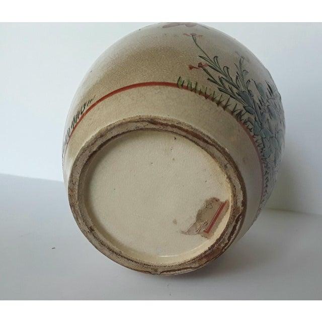 19th Century Chinese Ginger Jar - Image 9 of 10