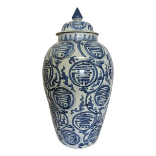 Large Blue & White Ginger Jar With Lid